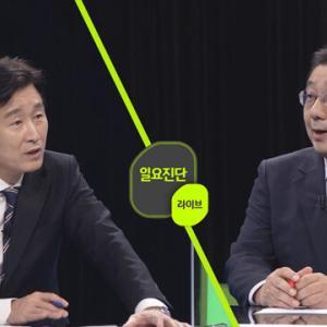 【韓国】保坂祐二「菅は安部と違い経済と外交分離の立場 ... 韓国と輸出規制議論の可能性」