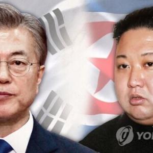 【韓国の反応】北朝鮮が謝罪。 全文公開