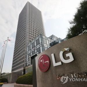 """韓国紙「WSJ """"持続可能な100大企業"""" でLG電子6位、サムスン28位。1位はソニー」"""