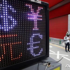 韓国紙「世界1位2位、米中の国力が大接戦。韓国は何位?」