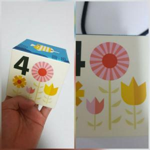 韓国紙「おもちゃ箱に鮮明な旭日旗 ... わが子の初教育から戦犯旗?」