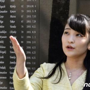 【韓国の反応】「一般人と結婚」日本 眞子さま持参金に対する声