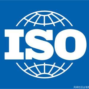 【韓国の反応】中国のキムチがISO24220を取得し国際標準に ... 環球時報「宗主国韓国の屈辱」