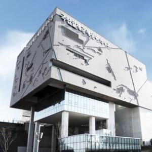 """韓国紙「 """"国立"""" と名付けるのも恥ずかしい国立博物館7カ所」"""