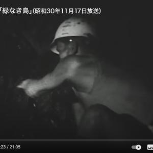 """KBS「 """"軍艦島映像はニセ物"""" 65年前のNHKドキュメンタリーにも """"ニセ物"""" 疑惑提起した日本」"""