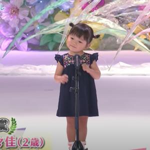 【韓国】2歳7ヵ月の日本人の女の子、乃々佳(ののか)が、文化侵略の道具? ... 度を越えた日本不買運動
