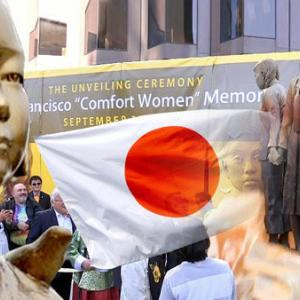 韓国メディア「日本の要求によりユネスコ記憶遺産制度を改編 ... 慰安婦記録物は?」