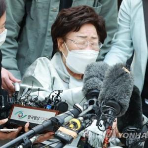 【韓国の反応】敗訴したイ・ヨンスお婆さん涙 ... 「国際司法裁判所に必ず行く」