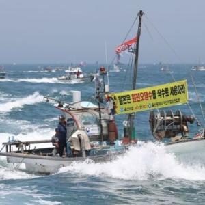"""韓国紙「""""福島汚染水、韓国への影響は微々"""" 報告書を書いた原子力研究院博士、懲戒処分」"""