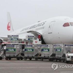 韓国紙「日本、ベトナムに100万回分のAZワクチンを無償提供」