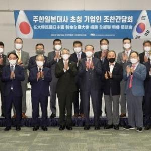 【韓国】企業関係者「韓日の入国制限、大変だ」と訴える ... 日本大使「往来再開のため努力する」