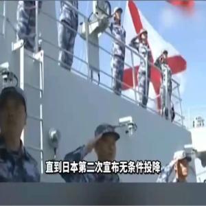 【韓国の反応】「台湾に介入すれば、日本を核攻撃し分割占領」... 中国共産党の意中を含んだ警告状論議
