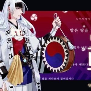 """韓国紙「""""サムライ"""" をキャラクターで表現した五輪参加国 ... 韓国は太極旗に剣」韓国の反応"""
