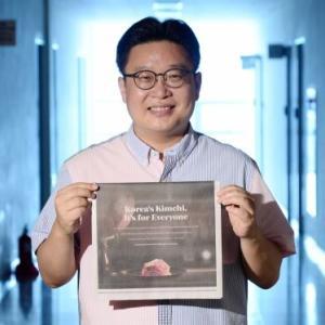 """韓国紙「""""変化が起きるから"""" ... ソ・ギョンドクがIOCに抗議書簡を送る理由」韓国の反応"""