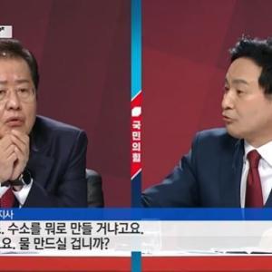 【韓国】野党 大統領選党内候補選挙  洪準杓「水素はH₂Oではないですか?」... 元喜龍 「それは水です」韓国の反応