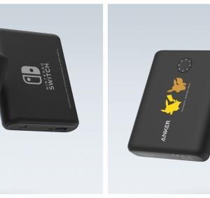 【各3,000個限定!11/14(木)発売】ANKER × ポケモンモバイルバッテリー「Anker PowerCore 13400 Pokémon Limited Edition」