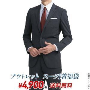 【得しかない!発売中】紳士服コナカ「福袋」