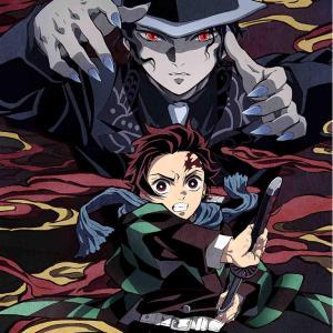 【出荷停止!】鬼滅の刃 ブルーレイ&DVD第4巻