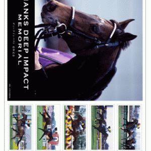 【ファン必携のグッズ!】フレーム切手「ディープインパクト 追悼記念」