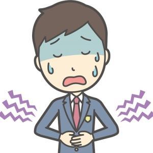 高校生の息子が過敏性腸症候群と診断される~ストレスを減らすのは結構難しい