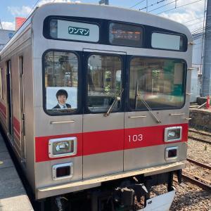 伊賀鉄道の車両にスーツ君の顔写真が!