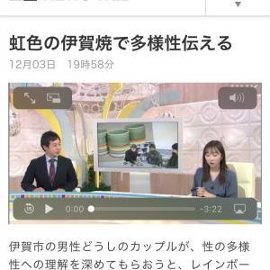 NHKで放送された「虹焼」ネットにアップされてました!