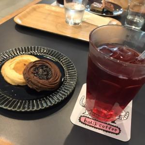 奈良町でローズヒップティーを飲む。