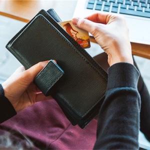 【田中みな実愛用】BALENCIAGA(バレンシアガ)の財布とは?