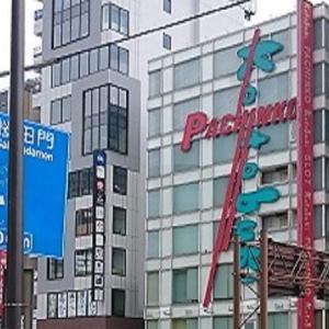 【五反田】ことぶき五反田店【状況】