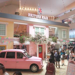 ここはUSJか?大混雑「阪急英国フェア2019」日本未入荷店続々も要改善点あり!