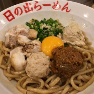 名駅西口から徒歩1分、ジャンクフードの王様 日の出らーめん 剛つけ麺 の ガッツ麺DXを食べてみた。