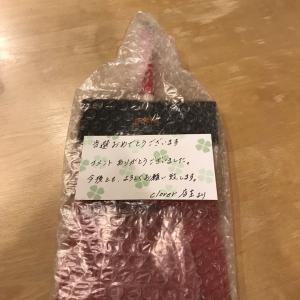 クローバーさんのプレゼント企画のタモが届きました!!