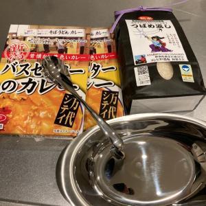新潟メダカさんから素敵セットが届いたよ!!!