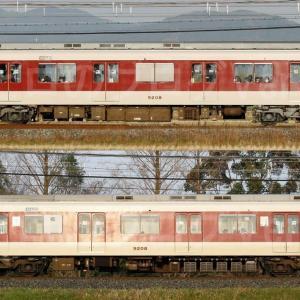 【資料】車両側面-近鉄9200系9207F