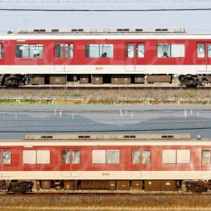 【資料】車両側面-近鉄3200系3206F