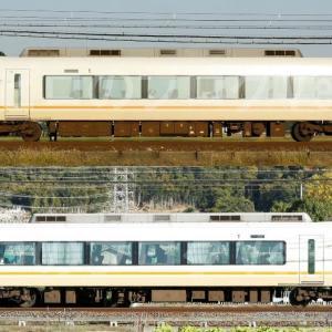 【資料】車両側面-近鉄21020系21122F