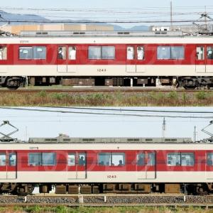 【資料】車両側面-近鉄1233系1243F