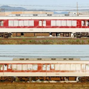 【資料】車両側面-近鉄5209系5210F
