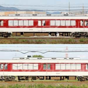 【資料】車両側面-近鉄5209系5209F