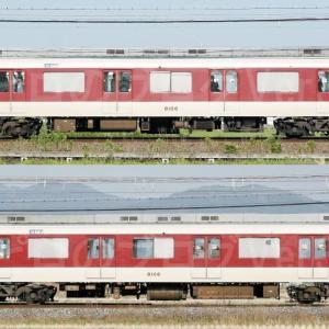 【資料】車両側面-近鉄8600系8606F