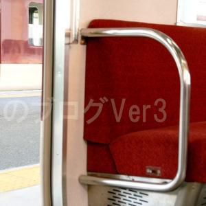 〈メモ〉近鉄8600系-室内座席の肘掛形状