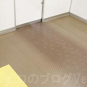 〈メモ〉近鉄1620系-客室内床面の敷物