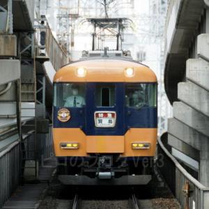 〔雑記〕特急引退記念HM付きの12200系