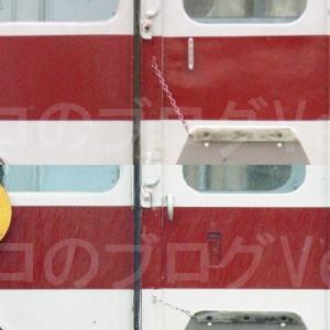 〈メモ〉近鉄2410系-先頭車正面貫通扉の取手