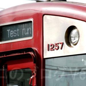 〈メモ〉近鉄1253系-正面・側面のLED車外表示機