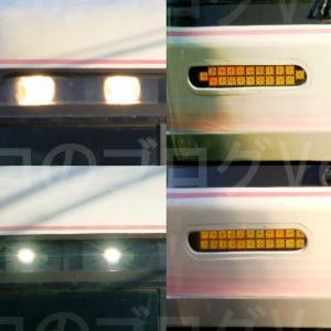 〈メモ〉近鉄26000系-前照灯の光源とLED標識灯の素子ユニット
