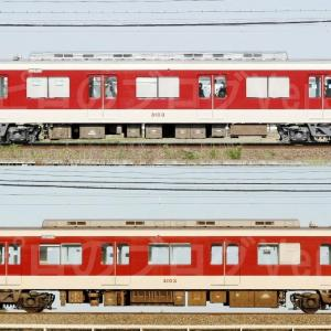 【資料】車両側面-近鉄3200系3203F