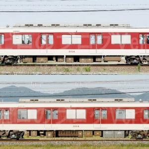 【資料】車両側面-近鉄3200系3204F