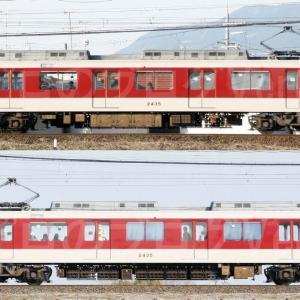 【資料】車両側面-近鉄2430系2435F