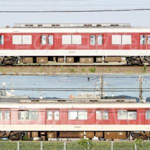 【資料】車両側面-近鉄3200系3205F